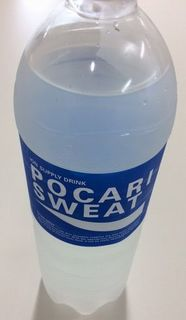 POCARI SWEAT 900ml